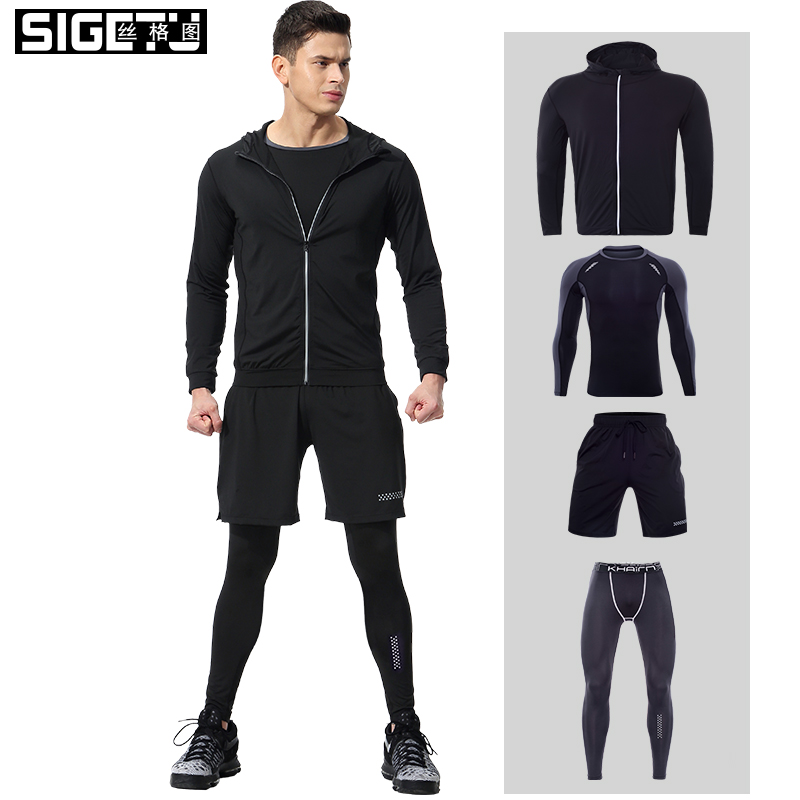 US $35.99 40% OFF|Workout & Training Clothes Men's Gym Clothes Suits Ropa Gym Hombre Mens Gym Clothing Sportswear Running Clothing for Men Sets XL in