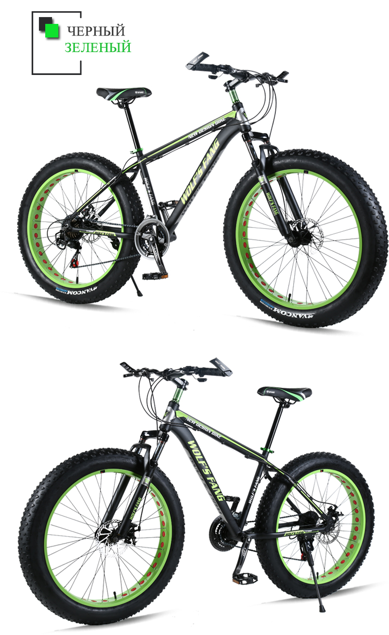 "HTB1 C9eXzzuK1RjSspeq6ziHVXah wolf's fang Mountain bike Aluminum Bicycles 26 inches 21/24 speed 26x4.0"" Double disc brakes Fat bike road bike bicycle"