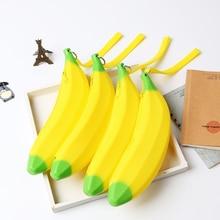 1 PC Novelty Rubber Banana Pencil Case Kawaii Pencil Bag School Stationery Supplies