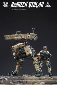 Image 5 - JOYTOY figurine soldats, QINLAN et robot MECH, cadeau, livraison gratuite, 1/25