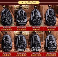 Natural 60x40mm Black Obsidian Carved Chinese Eight Patron Saint Buddha Kwan Yin Amulet Lucky Pendants + Beads Necklace Jewelry