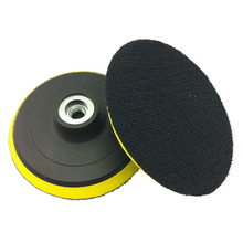 TOYL Angle Grinder Sanding Polishing Hook and Loop Backing Pad 4