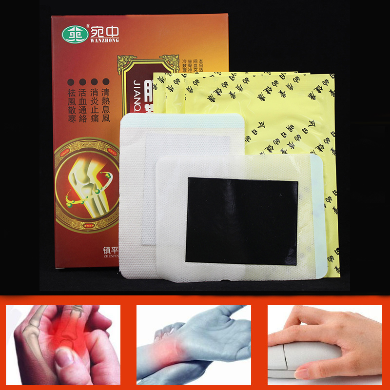 Bruises Lumbar Disc Herniation Cervical Spondylosis Sports Injury Cooling Patch Plaster