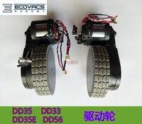 로봇 진공 청소기 액세서리 ecovacs 용 휠 deebot dd35 dd33 dd35e dd56 로봇 진공 청소기 부품 왼쪽 오른쪽 휠