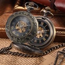 Steampunk ساعة جيب ساعة جيب الميكانيكية es ساعة الوجه قلادة الرجعية الهيكل العظمي خمر جيب فوب سلسلة ساعة دروبشيبينغ