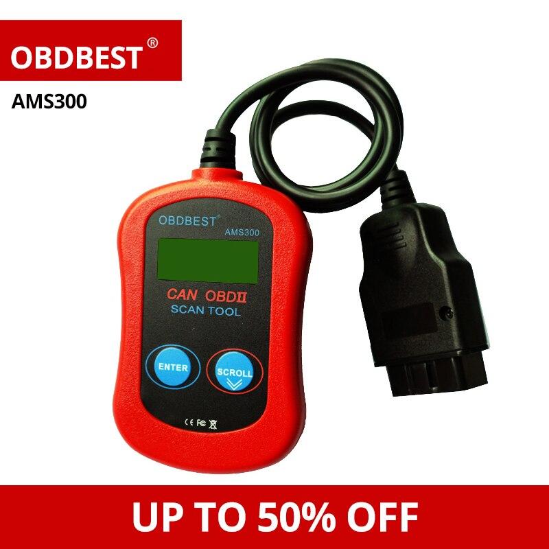 OBDBEST AMS300 OBDII&CANBUS Code Reader Support all Protocols OBD OBD 2 Diagnostic tool OBD Scanner obd simulator ecu internet of vehicles development obd test development provide upper and lower source code