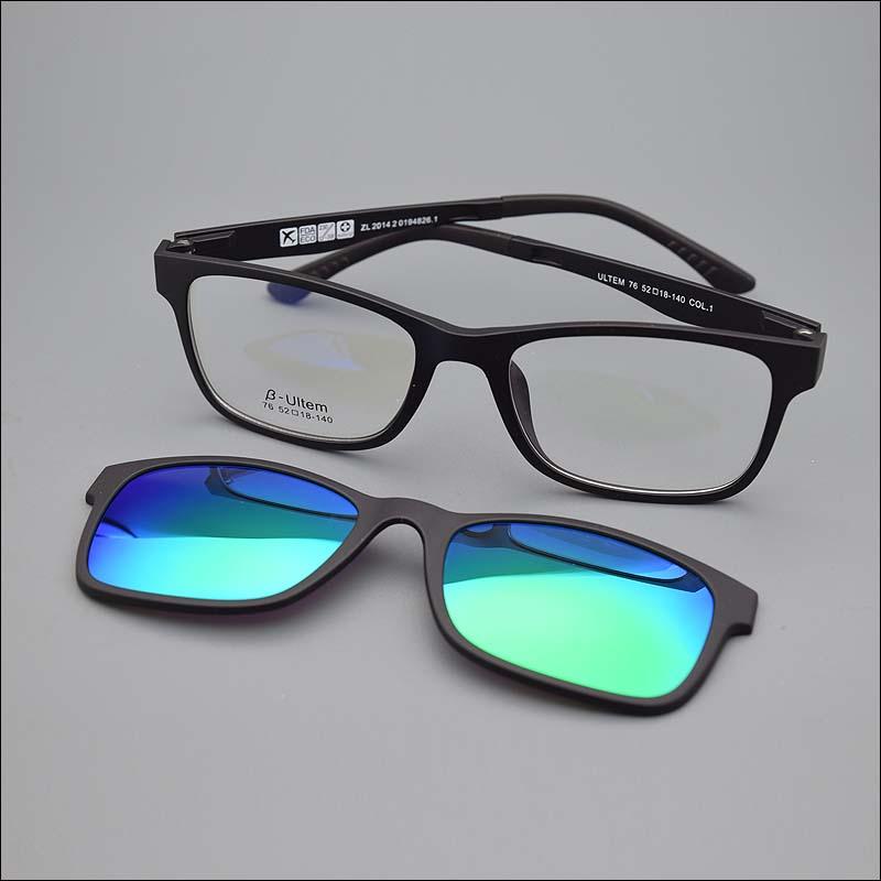Top qualité Ultra-léger Ultem titane lunettes cadre ceinture aimant optique  cadre lunettes avec clip sur lunettes de soleil polarisées jkk76 1818e2b6fae2