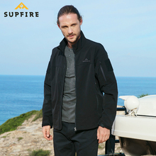 Supfire Hiking Jacket Men Camping Fishing Running Tactical Softshell Quick Dry Waterproof Windproof Male Fitness Coat C34