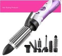 7 In1 220v Multifunction Hot Air Brush Styler Electric Hair Blow Dryer Hairdryer Set Hair Curler