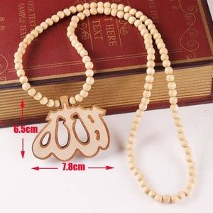 Image 2 - Musulman Islam Allah pendentif en bois collier 8mm perle brin Hip Hop collier bijoux de mode accessoires