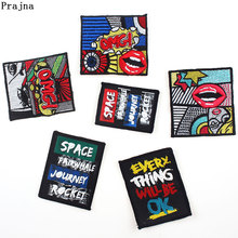 Prajna Sexy Lips Letter OMG Iron on Patches Hip Hop Embroidery Patch Rock Clothing Shoes Hat Diy Appliques Accessories F