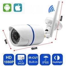 1080 P IP камера безопасности беспроводной Крытый BULLET-камера для наружного наблюдения видеонаблюдения IP66 водостойкая s аудио запись Yoosee
