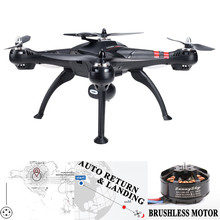 Professional RC Drone X16 2.4G RC Quadcopter Helicoper Blushless Motor 5.8G FPV Real-time image transfer 8.0 MP Camera VS X8G