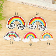 5pcs Embroidered Iron on Patches for Clothes Cute Rainbow Patch Applique Deal with It Clothing DIY Motif Applique Free Shipping