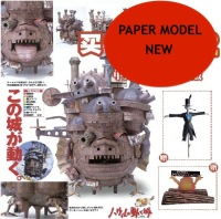[ paper model ] New Arrival 3d Puzzle Hayao Miyazaki's Howl's Moving Castle terrestrial version of 3D paper model DIY