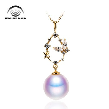 eb93d81e31c3 MADALENA SARARA 11-12mm AAA perla agua salada Southsea agua perla mariposa  estilo Natural de Color puro 18 k collar de cadena de oro