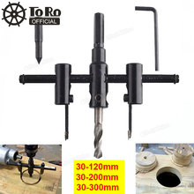 TORO 30mm-120/200/300mm Alloy Steel Adjustable Circle Hole Cutter Set with Wood Plastic Hole Saw Drill Bit Tools for Woodworking цена и фото