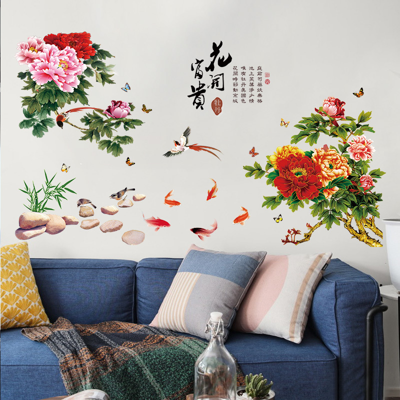 Chinese home decoration garden blossom rich wall stickers beautiful peony flowers living room restaurant fish stone decals