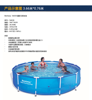 56415 Bestway 366*76cm Frame Swimming pool no Filter/12'*30 outdoor Above Ground Thick Paddling Pool pond
