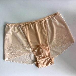 Image 1 - Erkek Sissy Dantel Yumuşak Bikini Külot Sissy Iç Çamaşırı Külot Eşcinsel Jockstraps Külot seksi iç çamaşırı erkek külot