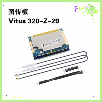 Walkera Vitus 320 Spare Parts Image Transmission Vitus 320-Z-29 Walkera Vitus 320 Parts Track Ship extra gps module for walkera furious 320 320g