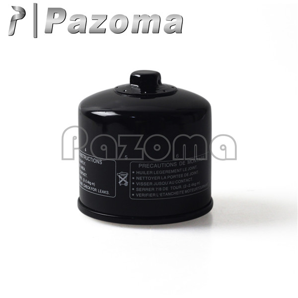 Pazoma Black Engine Oil Filter for Suzuki GSX-R 750 K&N Premium KN-134 53000459