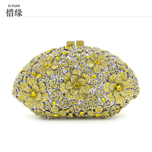 XIYUAN BRAND jeweled clutch Wedding Bridal purse Luxury Diamond Evening Bags Lady Day clutch wallets Women
