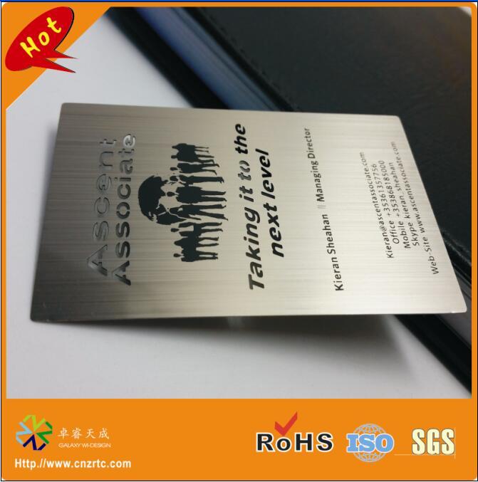 Stainless Steel Metal Card 2 5