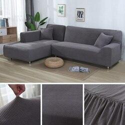 2 قطع يغطي ل L شكل أريكة الجاكار تمتد مرونة الزاوية غطاء أريكة غرفة المعيشة تشيس صالة الأريكة يغطي الاقسام
