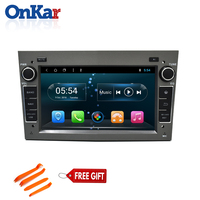 ONKAR 2 din Android Radio Bluetooth GPS Navigation WIFI For Opel Astra H 2004 2015 car dvd cd player radio Car Stereo