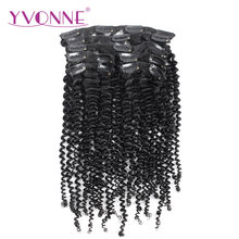 YVONNE Brazilian Kinky Curly Clip In Hair Extensions 7 Pieces/Set 100% Virgin Human Hair Natural Color 120g/Set(China)