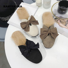 Bowknot Women's Summer Shoes Casual Fashion Furry Slippers Soft Fashionable Bowknot Women's Summer Shoes