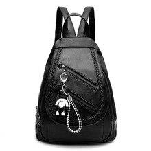 Для женщин рюкзак, корейский Сумка кожаная школьная Рюкзаки для подростков модная одежда для девочек дамы Повседневное рюкзак черный Путешествия Back Pack