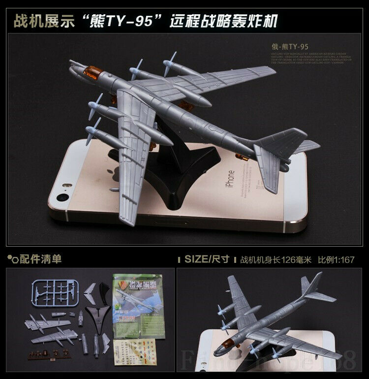 TU-95 Bomber TY-95 4D Bomber Assembled Model Puzzle Building Figure