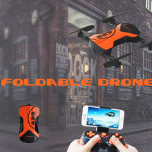 Portable Transmission key Quadcopter