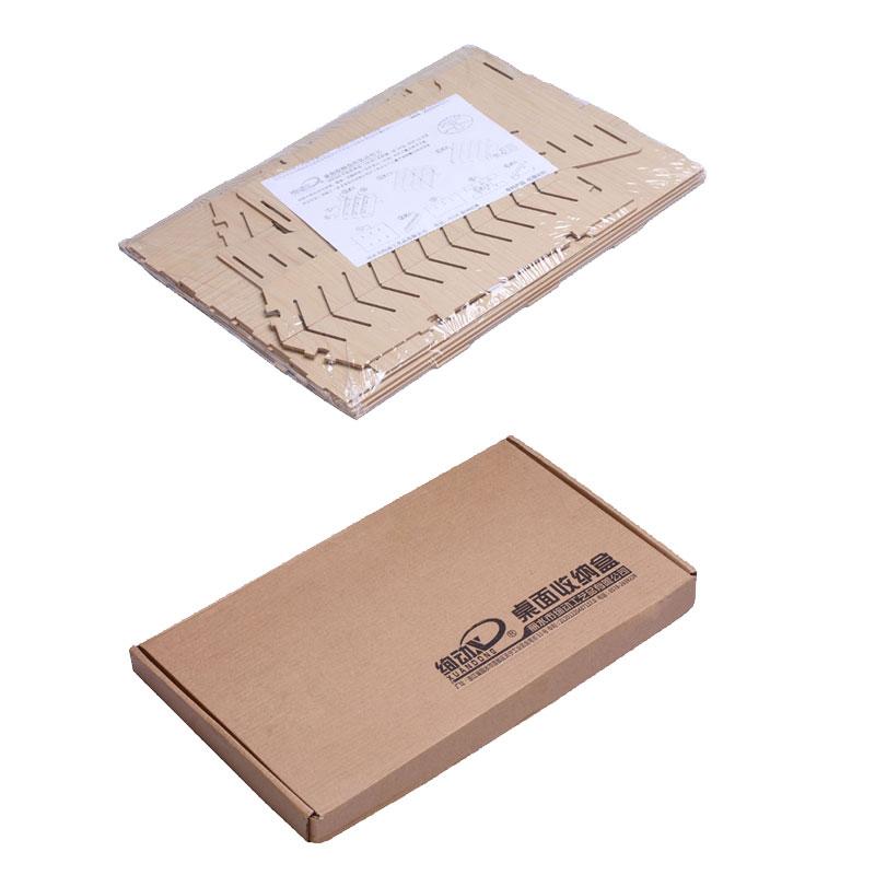 SN-box