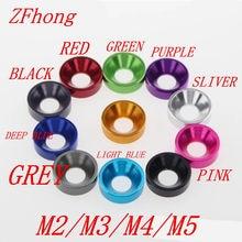 10 шт. M2 M2.5 M3 M4 M5 M6 Алюминий красочные анодированная потайная головка шайбы для болтов прокладка красный/серый/золотистый/темно-синий/черный/...