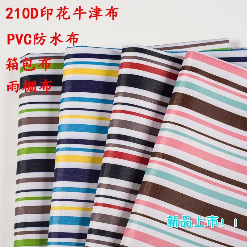 2018 Tecidos Patchwork 210d Lattice Oxford Cloth Pvc Waterproof Streak Canopy, Shed, Case Cloth, Storage Box, Wardrobe Cloth.