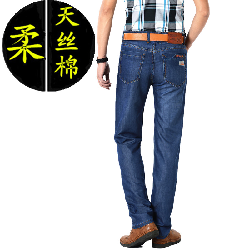 Cheap Mens Jeans for Sale Promotion-Shop for Promotional Cheap ...