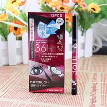YANQINA Waterproof Eyeliner Pencil 36H Precision Liquid Eye liner Brand New in box 120pcs/lot