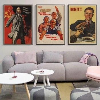 Винтажные постеры в стиле Сталина, старомодные постеры из крафт-бумаги, классическая декоративная живопись, художественные картины 33