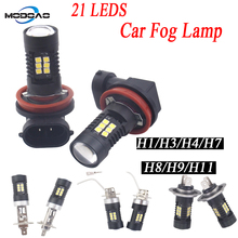 2-Pack Car  LED Fog Lights fog lamps Anti-fog H1/H3/H4/H7/H8/H9/H11 Vehicle Daytime Running