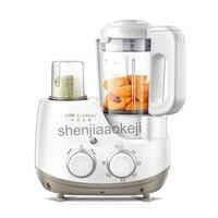 Многофункциональная машина для приготовления смешивания, пищевая добавка, измельчитель 220 В, Детская пищевая машина для добавок 150 Вт, 1 шт.