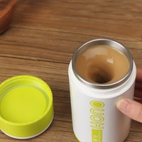 Self Stirring Coffee Cup Stainless Steel Mug 2017 Creative Insulated With Battery Cup Office Outdoor Mixing