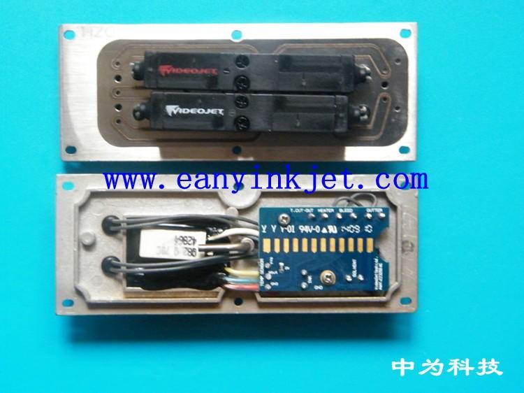 VJ valve module-6