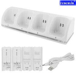 Biały 4 x akumulator + Quad 4 stacja dokująca ładowarki zestaw do Wii Remote kontroler typu joystick do konsoli wii ładowarka