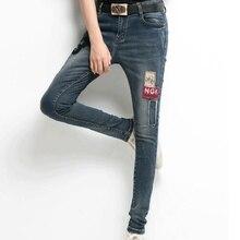 Весной 2016 новых Корейских женщин джинсы ткань вышитые джинсовые брюки носить Харен ноги