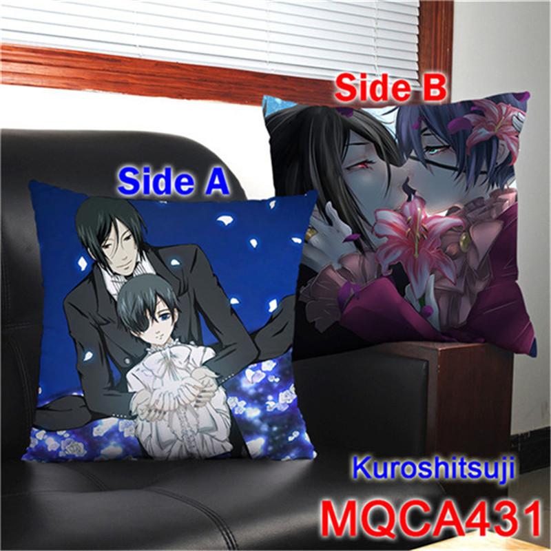 MQCA431