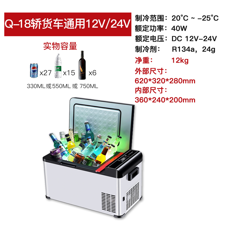 Car Refrigerator Compressor Refrigeration Mini Small Car Home Dual-use Heating and Cooling Box Large Truck with Car Freezer 5 pcs qdzh35g r134a 12v cooling compressor for marine refrigeration unit