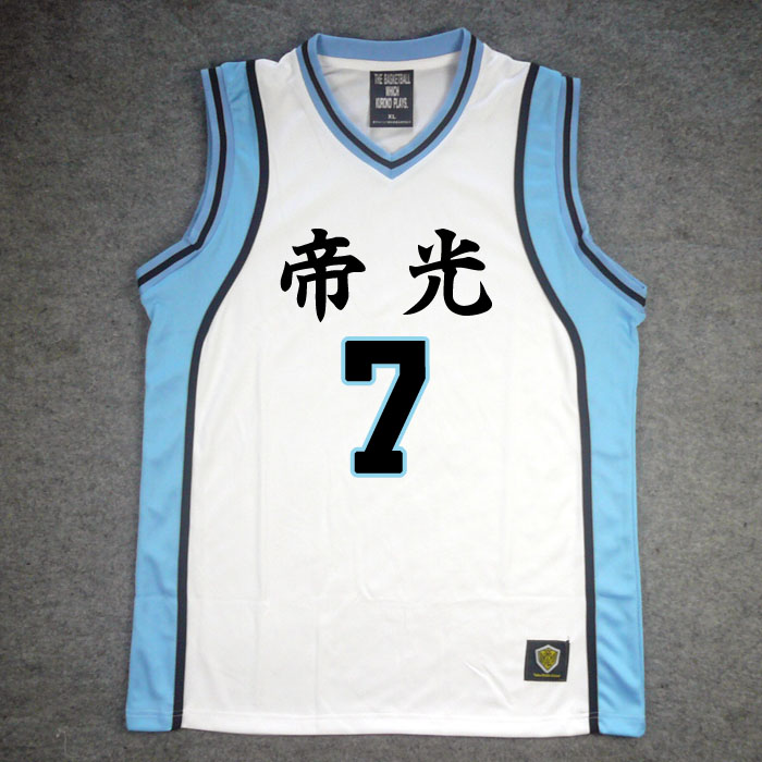 Anime Kuroko No Basuke Cosplay Costumes Tops No.4/56/7/8/15 Murasakibara Atsushi Jersey Teiko Middle School Basketball Team Novel (In) Design;